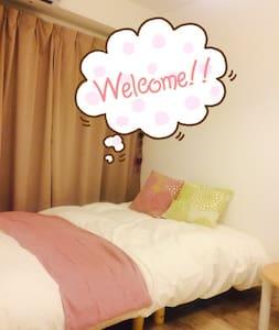 ☆ Near Shibuya 3 min / Pocket Wifi - 目黒区 - Appartamento