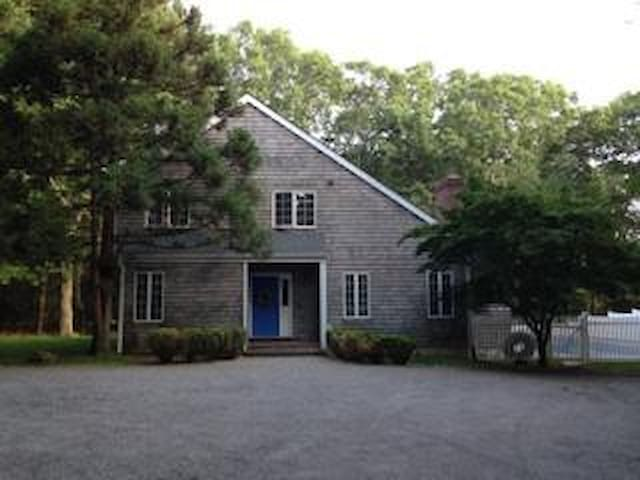 Sag Harbor, 2 Acres w/ Pool & Patio