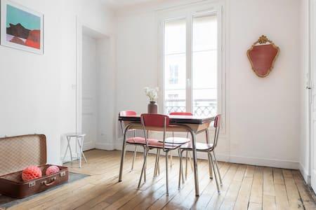 Bel et calme appartement parisien - ปารีส