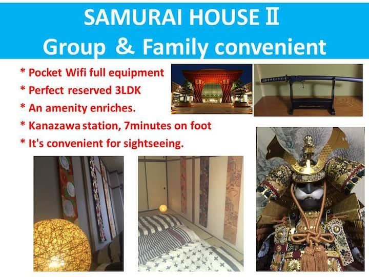 Family Rental House   Near Kanazawa-Sta