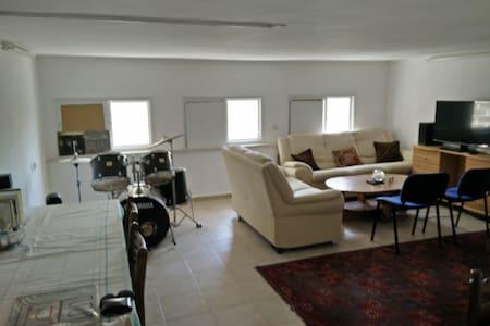 chilled privet studio - Jérusalem