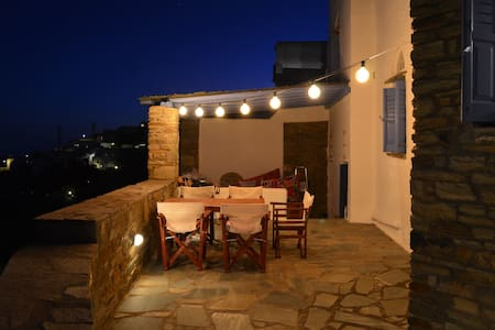 VillaTina: Affordable Luxury - Magnificent View - Arnados - Hus