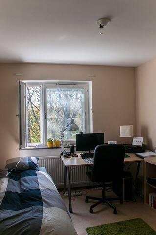 Trevligt lugnt rum finnes