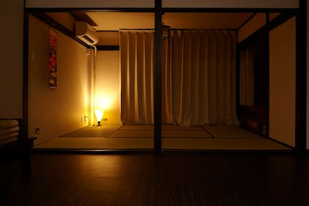 Tatami and woodie flooring  四谷 - Apartment