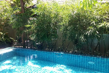 Central Cottage - Pool & Garden - Hội An - Haus