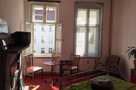 Nice quiet room in Treptow