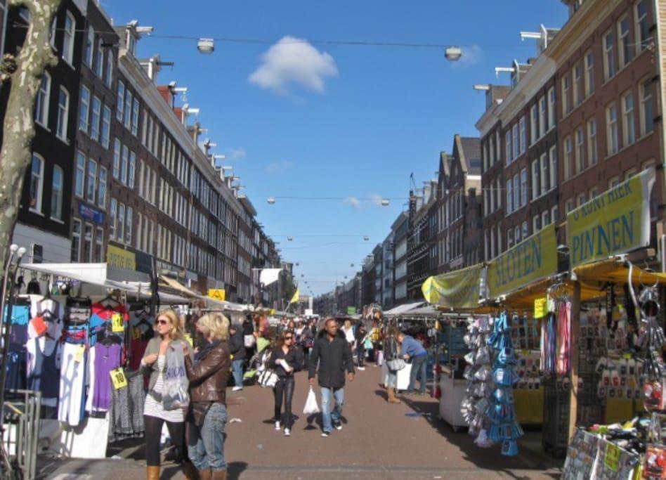 Appartamenti Piazza Dam Amsterdam