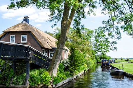 Room By Canal Giethoorn (Free Breakfast & Parking)