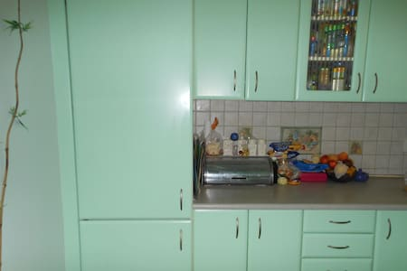 Small ,cute room with breakfast - Gdańsk - Huoneisto
