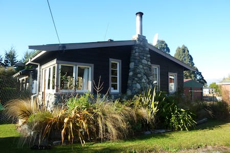 Welcome Home Cottage - Manapouri