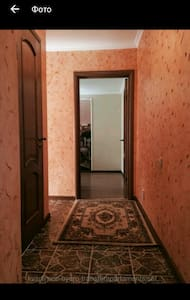 Transfer - Almaty - Apartment - 1