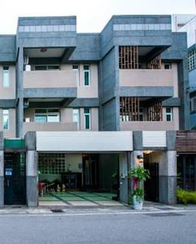 *包栋别墅*最优质完美的8~12人包栋民宿舒适方便安静优惠中 - Hualien City - Casa