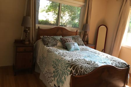 Wonderful Room in Los Altos Hills - Los Altos Hills
