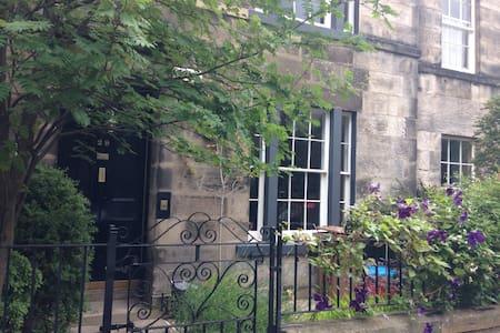 Private room Edinburgh City Centre - Casa