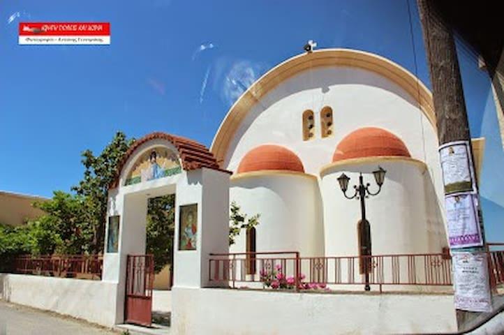 Crete -Stone Maisonette Heraklion - Kasanos - Casa