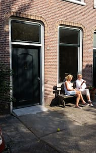 New apartment in Old Ripperdapark - Haarlem - Bed & Breakfast