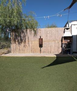 Alojamiento rural La Encina