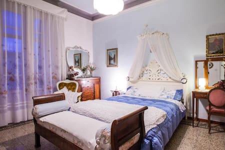 Beautiful Apartment Florence & WIFI - Florence - Apartment