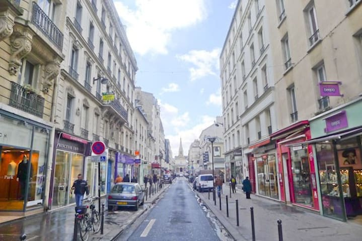 Really nice 1 bedroom flat in the center of Paris - Paris - Wohnung
