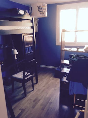 Blue Room - Metro Cuire - Parking - Caluire-et-Cuire - Apartemen