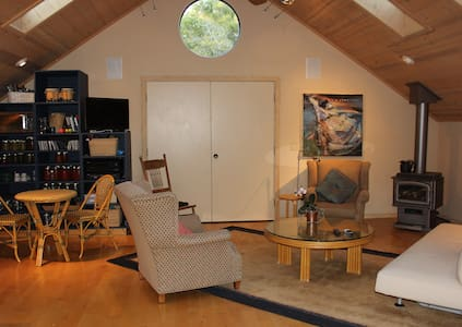 Private Suite/Studio, Garden View - Aptos - House