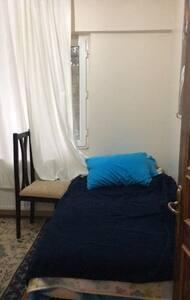 Maslak Furnitured special room good location - Şişli