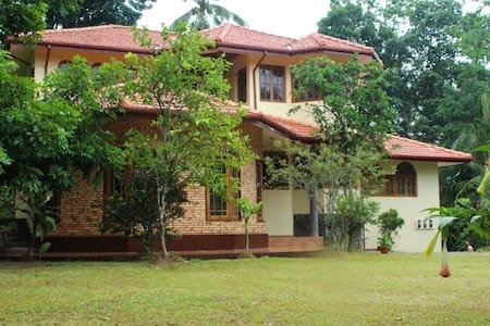 Villa Ebony - Peradeniya - Apartament