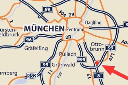 Adlerhorst mit Bergblick, im Süden  - Taufkirchen