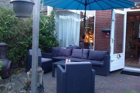 Lovely house and sunny garden - Nijmegen