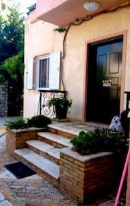Summer House - Aigio
