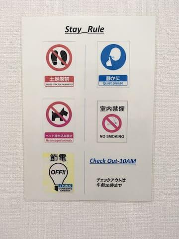 6mins Shibuya Cozy room - Meguro-ku - Appartement