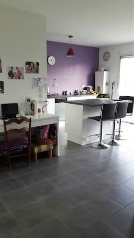 appartement cosy et calme - La Chapelle-des-Fougeretz - Pis