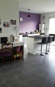 appartement cosy et calme - La Chapelle-des-Fougeretz - Byt