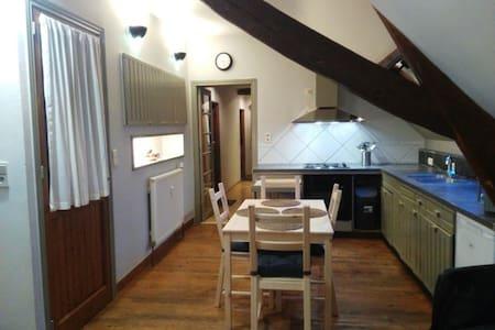Confortable appartement avec 2 chambres