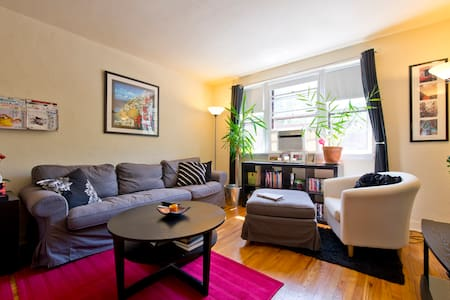 Chestnut Hill Retreat! - Philadelphia - Apartment