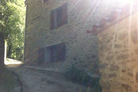 Maison Rustique - Laroque-des-Albères - บ้านพักตากอากาศ