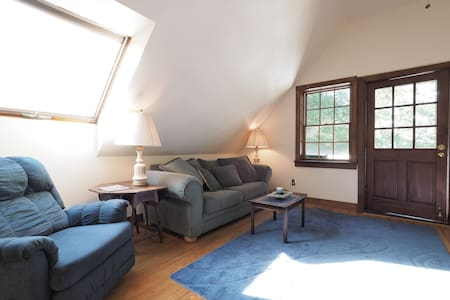 Waterfront Carriage House - Annapolis - Apartment