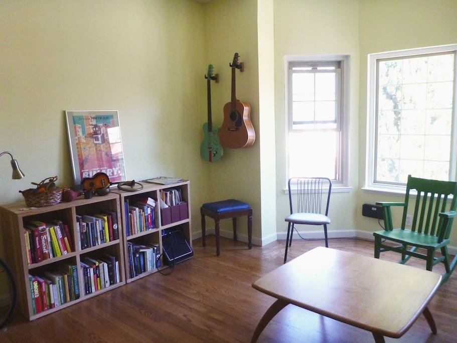 where you can strum some chords or get some reading time in.