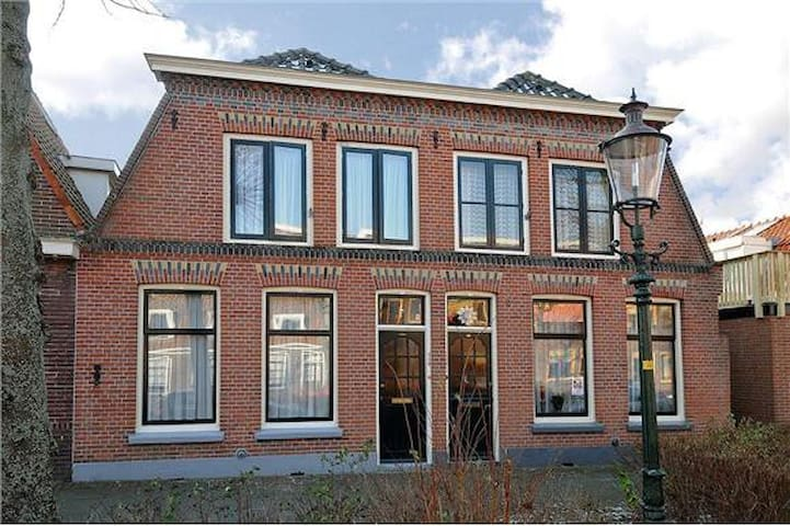 Idyllic family home near Amsterdam - Weesp - House