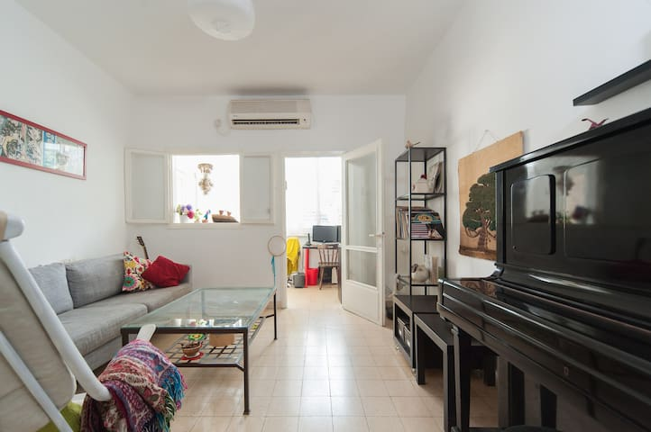 Tranquil and Sunny Garden Apartment - Tel Aviv-Yafo - Wohnung