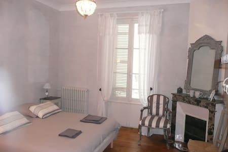 Chambre double de la Fontaine - Ribérac - Bed & Breakfast