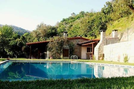 Quinta de Jac - Vieira do Minho