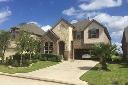 Woodlands Gorgeous House - Tomball - Casa