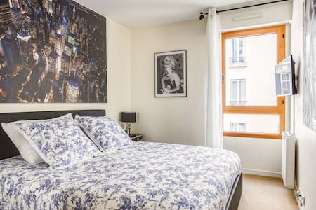 55m2 ! Luxury and cozy flat with garden 5' Paris