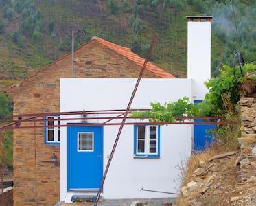 Casa Relva da Mó - Turismo rural - Relva da Mó