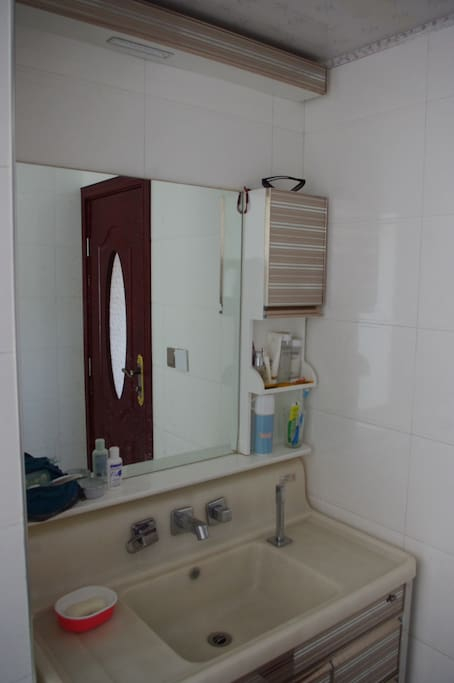 One of the bath room and shower with hot water!
