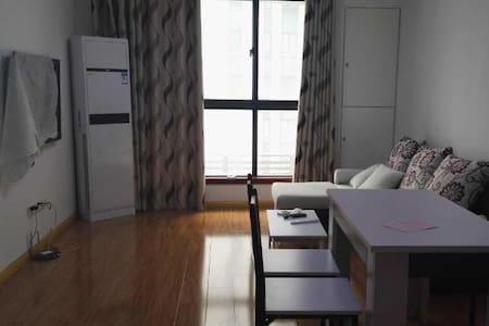华宇西城丽景 - Chongqing - Apartamento
