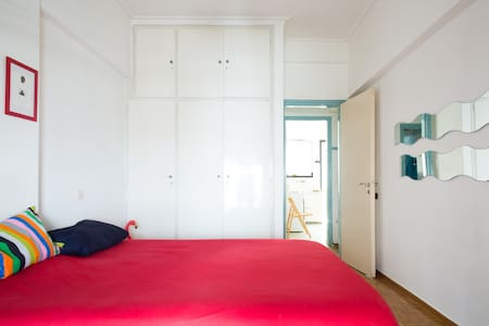 Double room in a cozy appartment - Atenes