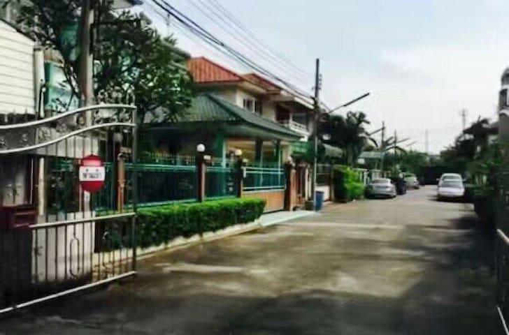 Arena garden - Bangkok - Dům