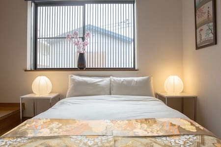 公寓京都 5分种从東福寺站+Wi-Fi - Kyoto